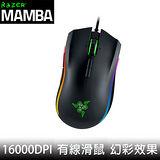 Razer雷蛇 Mamba Tournament 曼巴雷射有線滑鼠Chroma全彩版