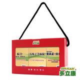 《多立康》全效健康禮盒(綜合+五味子+B群)(60粒/盒)