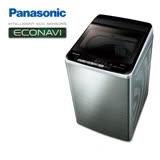 含基本安裝 Panasonic 國際牌 11公斤 econavi系列 變頻直立式洗衣機 不銹鋼 NA-V110EBS-S