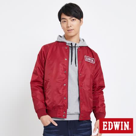 EDWIN 包浩斯防寒棒球舖棉外套