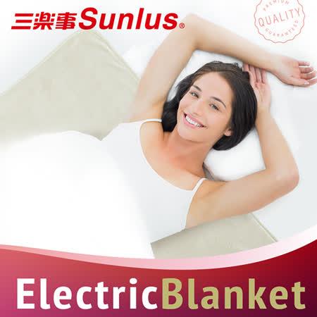 Sunlus 三樂事雅緻電熱毯