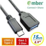 amber USB3.1 Type-C 公 對USB3.1 A母轉接線材,Gen 1 15cm/OTG轉接線