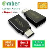 amber Super轉接頭 USB3.1 type C 公 轉 USB 3.1 A 母,最強Gen 2規格 超小細緻版