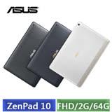 ASUS ZenPad 10 Z301MF (10.1吋FHD/2G/64G/MTK四核心) 白/藍-【送專用皮套+螢幕保護貼+平板支架+觸控筆】