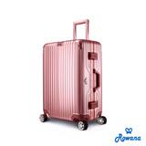 Rowana 儷影晶華25吋PC平框旅行箱/行李箱 (玫瑰金)