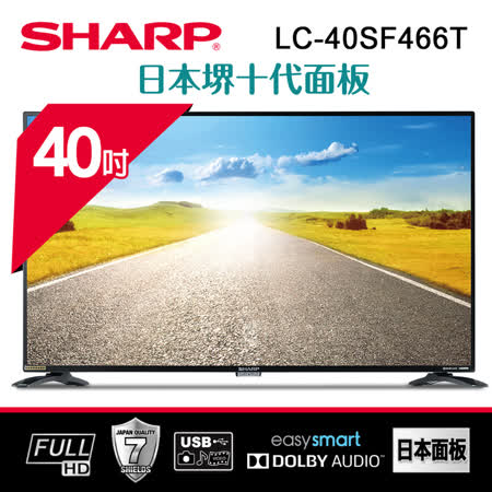 SHARP夏普 40吋 智能連網顯示器