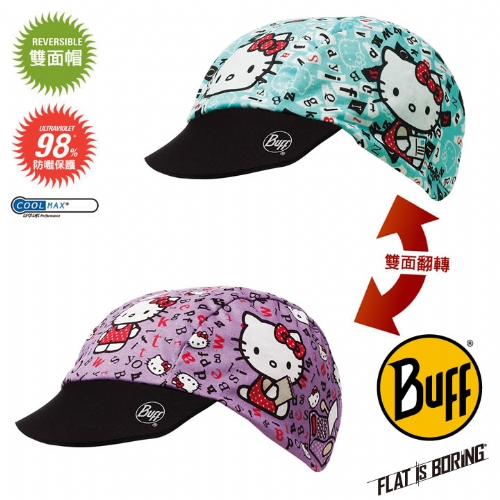 BUFF KITTY 學英文COOLMAX 兒童雙面遮陽帽