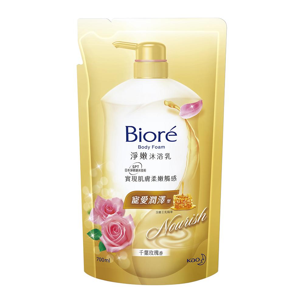 Biore 蜜妮 淨嫩沐浴乳 寵愛潤澤型 千葉玫瑰香 700ml(補充包)