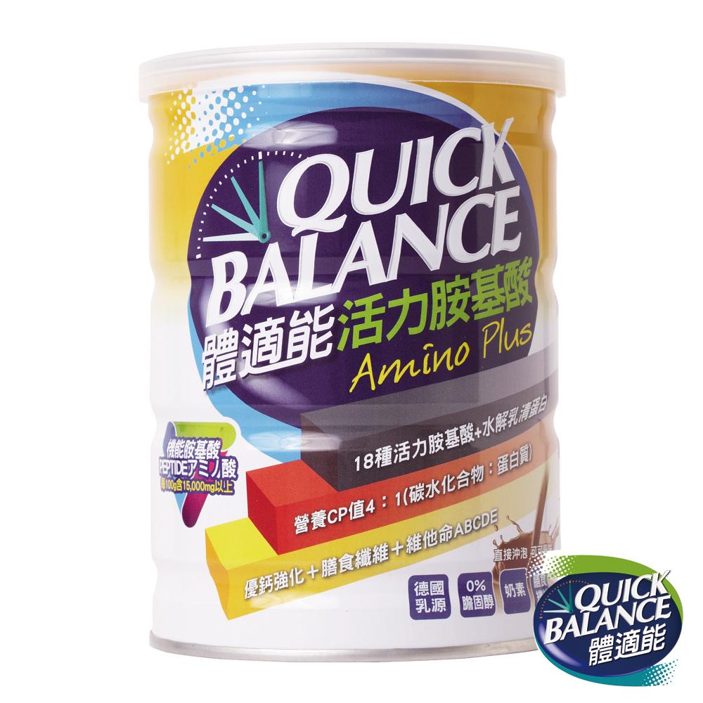 《Quick Balance體適能》活力胺基酸 420g 罐
