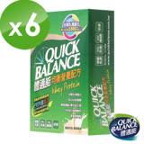 《Quick Balance體適能》均衡營養配方(30gx3入/盒)六入組