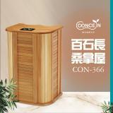 【Concern康生】新二代加拿大原木百石長桑拿屋 CON-366