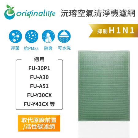 [東京直購] SHARP FZ-DF51F1 空氣清淨機用 過濾 filter 適用 FU-30P1
