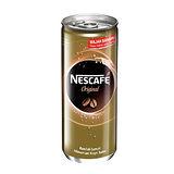 ★買一送一★雀巢咖啡香醇原味即飲罐裝240ml