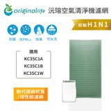 【Original Life】長效可水洗★ 空氣清淨機濾網 適用SHARP:KC35C1A、KC35C1B、KC35C1W