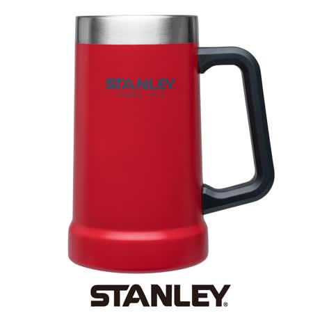 Stanley 冒險系列  真空啤酒杯 709ml