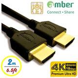amber 4K2K 具HDMI 1.4認證 支援HDMI 2.0版 高階影音線材PS3/PS4/藍光DVD 專用線材-【 2公尺】