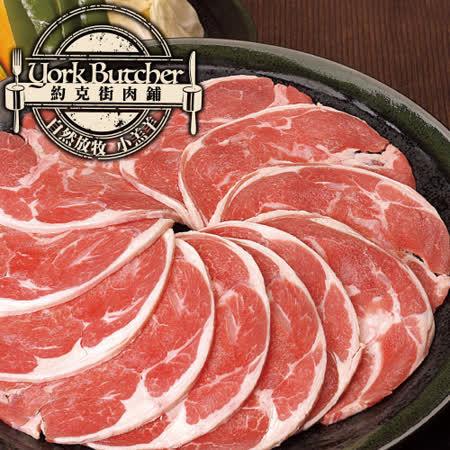 頂級紐西蘭 小羔羊肉片4包