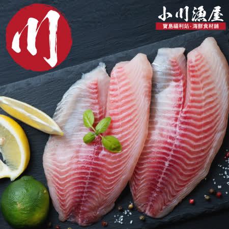 小川漁屋 台灣鯛魚片170gX10片