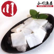 小川漁屋<br>曼波魚皮4包(500g/包)
