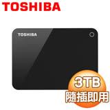 Toshiba 東芝 先進碟 V9 3TB USB3.0 2.5吋行動硬碟《黑》