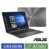 ASUS UX430UN-0191A8550U (14吋FHD/i7-8550U/8G/512G SSD/MX 150 2G獨顯/Win10) 石英灰