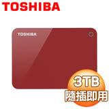 Toshiba 東芝 先進碟 V9 3TB USB3.0 2.5吋行動硬碟《紅》