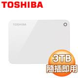 Toshiba 東芝 先進碟 V9 3TB USB3.0 2.5吋行動硬碟《白》