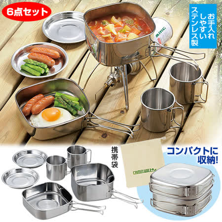 日本進口 不鏽鋼餐具六件組