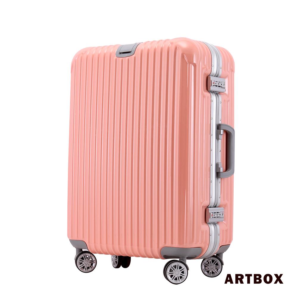 【ARTBOX】26吋PC鏡面鋁框行李箱