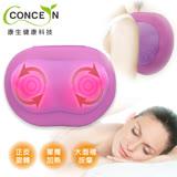 【Concern康生】熊健康舒適按摩枕(ZY-999-薰衣草紫)