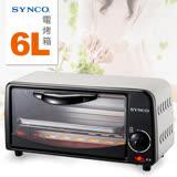 【SYNCO新格】6L電烤箱 SOV-6507