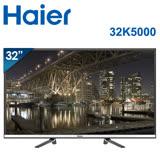 Haier海爾 32吋LED液晶顯示器+視訊盒 LE32K5000 含運送+送HMDI線+數位天線+清潔組