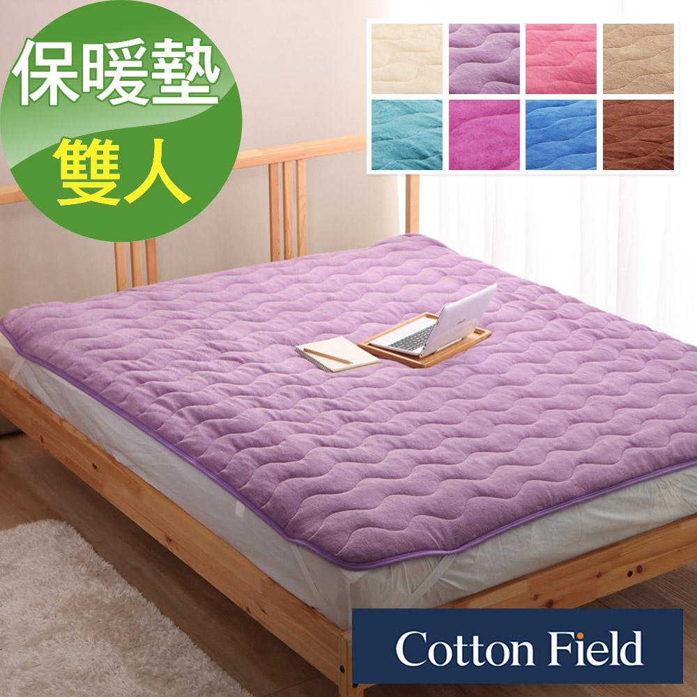 任選【棉花田】暖暖超細纖維雙人保暖墊-多色可選