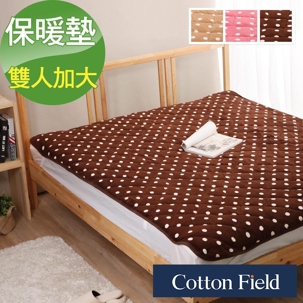 任選【棉花田】暖點超細纖維時尚印花雙人加大保暖墊-3色可選