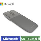 微軟 Microsoft Arc Touch Bluetooth 藍芽滑鼠 (灰)
