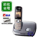 《Panasonic》 ECO節能數位無線電話 KX-TG6511 (星鑽銀)