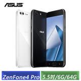 ASUS ZenFone 4 Pro ZS551KL 5.5吋FHD (6G/64G) 雙鏡頭廣角手機(黑/白)