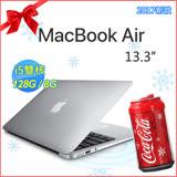 Apple MacBook Air 13吋 8GB / 128GB 筆記型電腦(MQD32TA/A)【贈:CoolGear歡樂聖誕易開罐造型水壺(可口可樂原廠授權)】