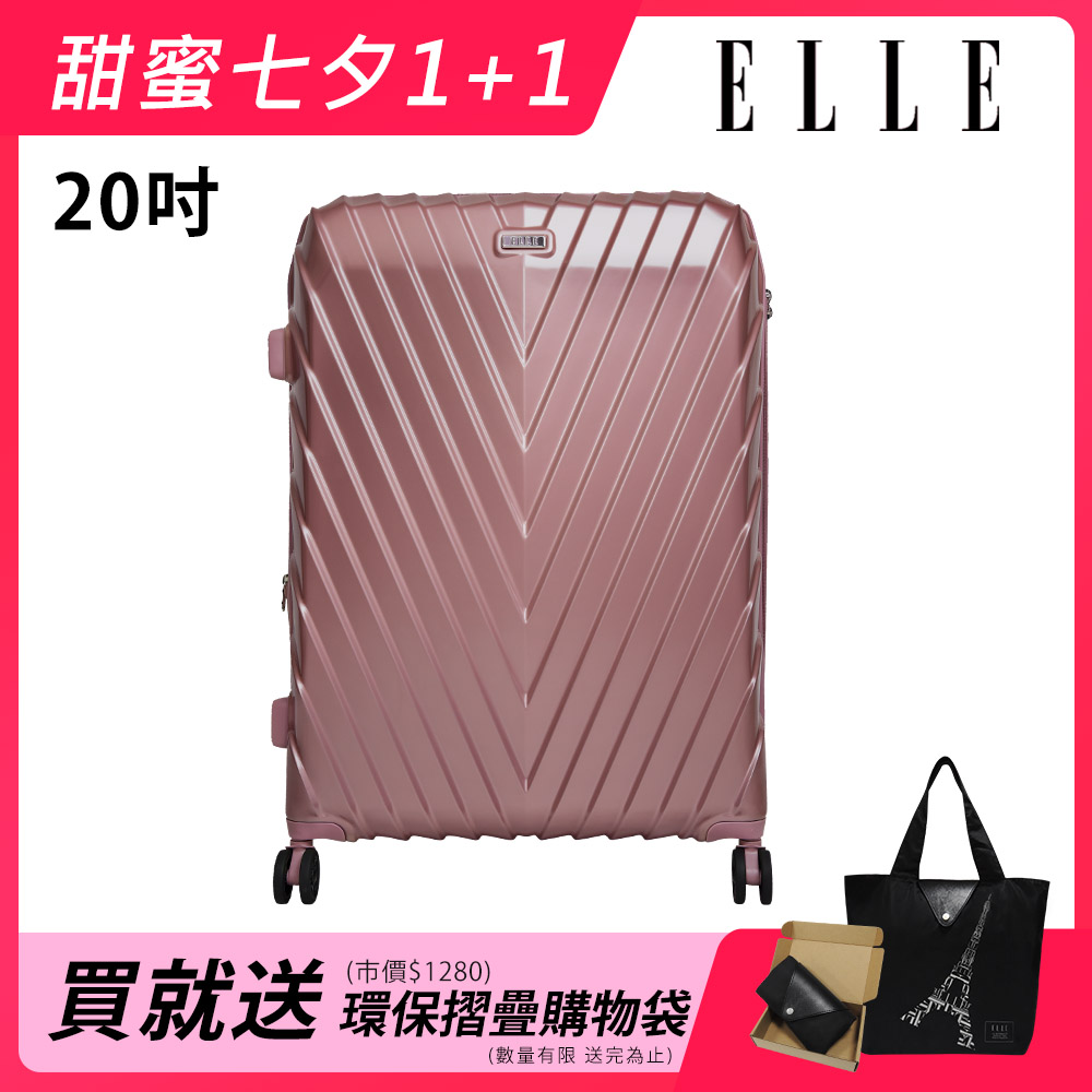 ELLE 法式V型鐵塔 純PC防刮耐撞箱