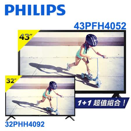 飛利浦 43型FHD顯示器 +32吋 液晶顯示器
