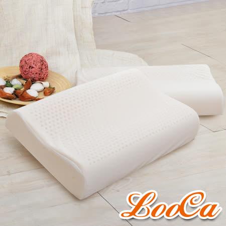 LooCa護頸人體工學乳膠枕2入