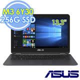 ASUS UX360CA-0071B6Y30 13.3吋 m3-7Y30 雙核 FHD Win10 輕薄 礦石灰筆電-加碼送微軟設計師藍牙滑鼠