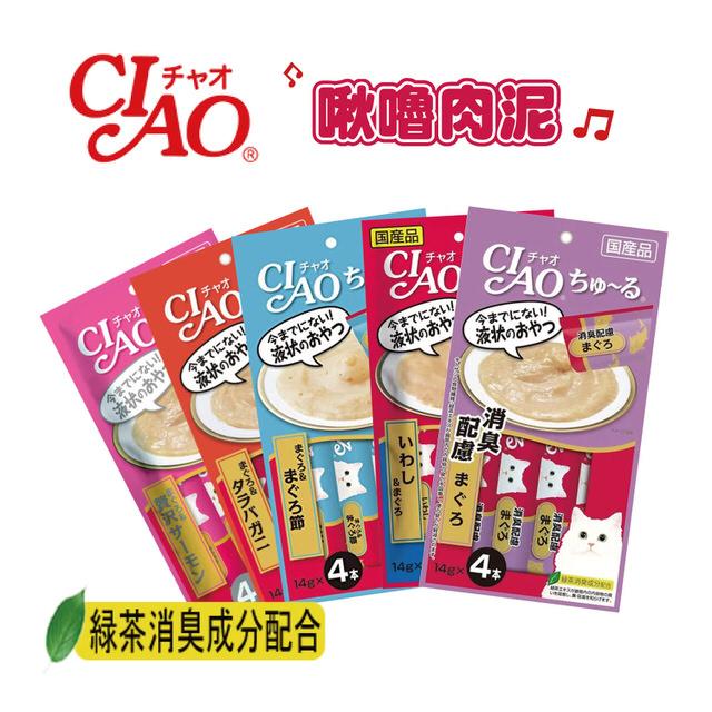 【CIAO】啾嚕肉泥*12包組(D002A64-1)