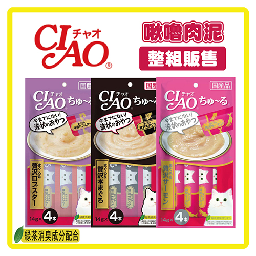 【CIAO】啾嚕肉泥-頂級系列*12包組(D002A74-2)