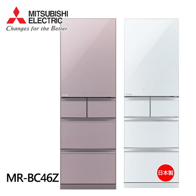 【Mitsubishi三菱】455L日本原裝變頻五門電冰箱MR-BC46Z * 送三洋14吋DC遙控電扇+厚燒熱壓三明治機