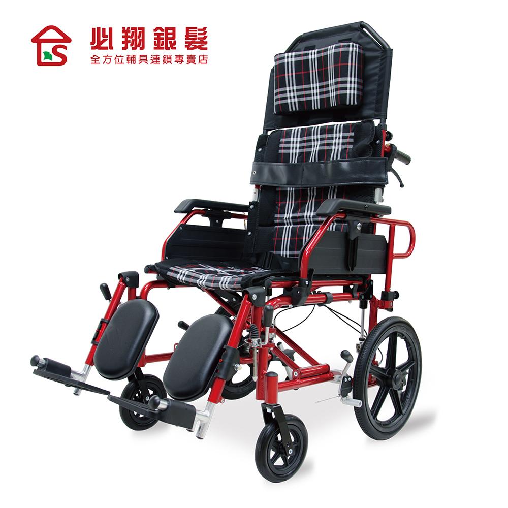 【必翔銀髮】高背躺式看護輪椅PH-205(座椅加大)(未滅菌)