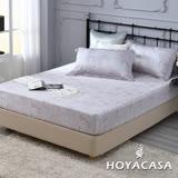 《HOYACASA 華爾誓約》特大親膚極潤天絲床包枕套三件組