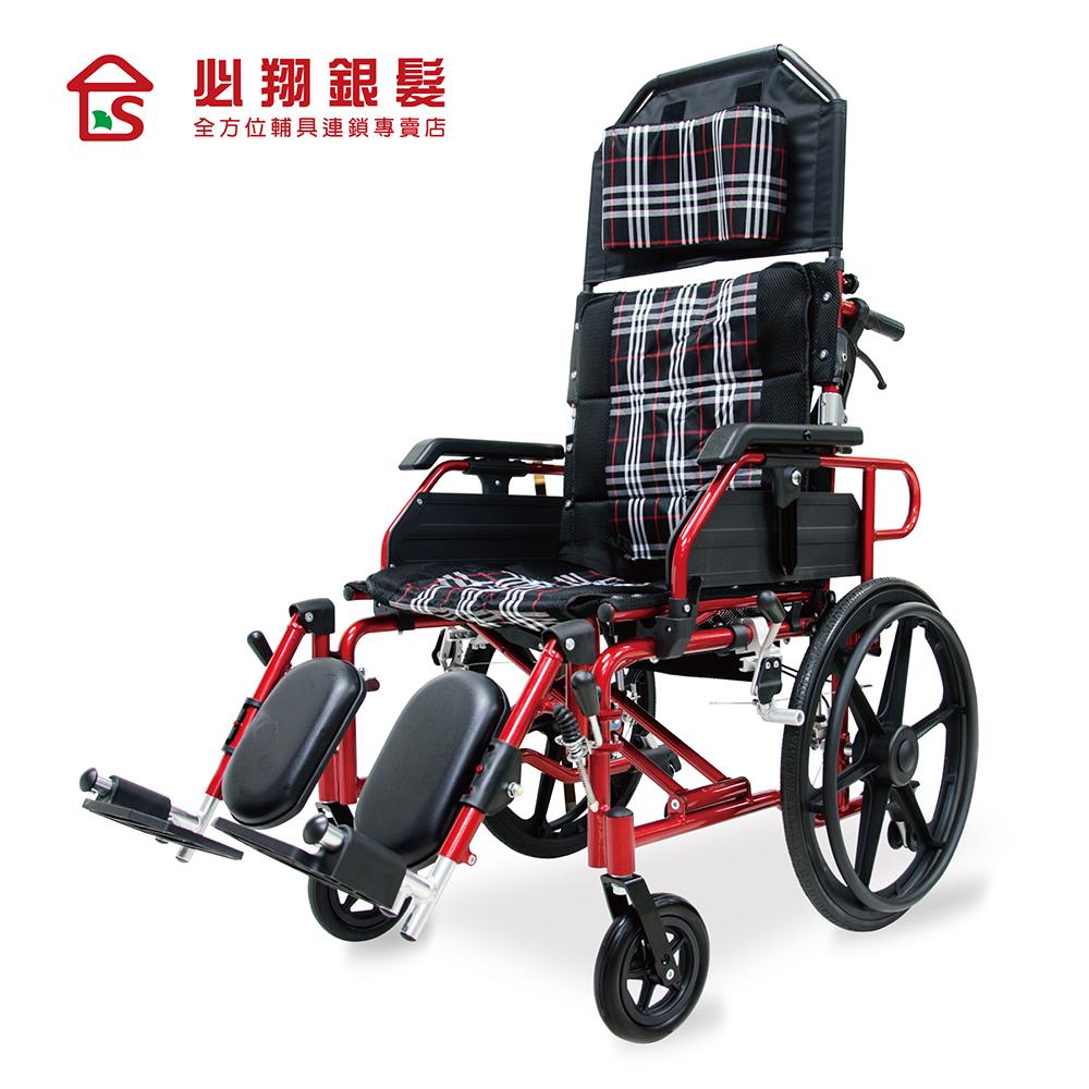 【必翔銀髮】高背躺式手動輪椅PH-205A(座椅加大)(未滅菌)