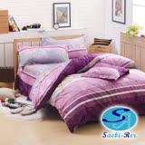 【沙比瑞爾Saebi-Rer-南洋迷情】台灣製活性柔絲絨雙人六件式床罩組
