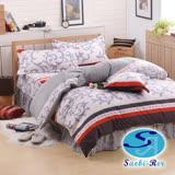 【沙比瑞爾Saebi-Rer-宮廷曲調】台灣製活性柔絲絨雙人六件式床罩組